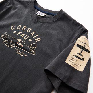 "Corsair T-Shirt <h2 style=""color:#D82532"">coming soon</h2>"